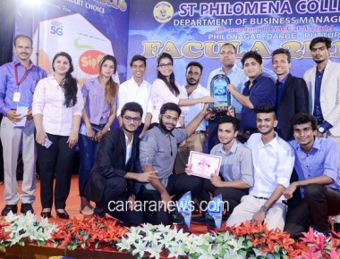 'FACULA 2K16' concluded at St Philomena College Puttur