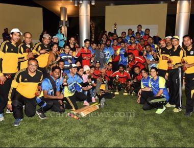 KCWA Cricket Cup 2017