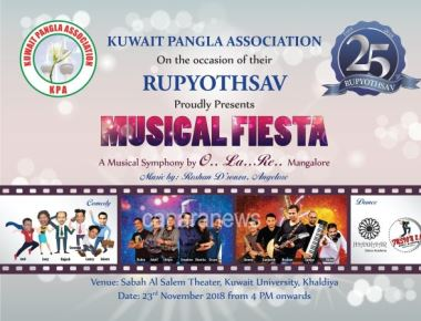 Kuwait Pangla Association (KPA) unveils its Rupyothsav celebration event