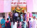 ಮಲಾಡ್ ಪೂರ್ವದ ಕುರಾರ್ ವಿಲೇಜ್ನ ಶ್ರೀ ದುರ್ಗಾ ಪರಮೇಶ್ವರಿ ಮಂದಿರದಲ್ಲಿ