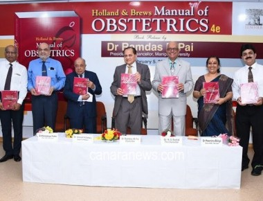 Manipal University Chancellor releases book on obstetrics