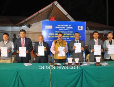 Inter Rotary Club Quiz Contest: Rotary Club of Madikeri Misty Hills Claims Trophy