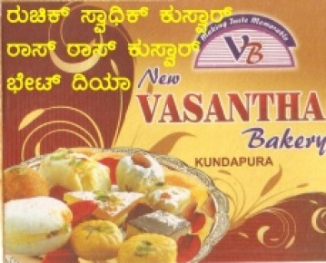 Popular and famous  New Vasantha Bakery of Kundapur