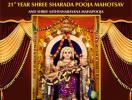 ಜಿಎಸ್ಬಿ ಮಂಡಲ ಡೊಂಬಿವಲಿ 21ನೇ ವಾರ್ಷಿಕ ಶ್ರೀ ಶಾರದಾ ಪೂಜಾ ಮಹೋತ್ಸವ