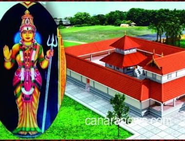 Palimarushree will lay the foundation stone for Shri Ekanatheshwari temple-Godess of Devadiga community