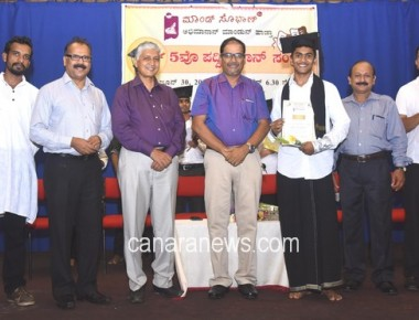 The Graduation Day of Kalakul – Konkani's lone Theatre Repertory was held on June 30th, 2016, at Kalaangann, Mangalore.