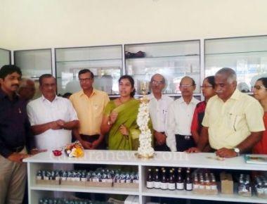 'Janaushadhi' Store Opened at Kundapur
