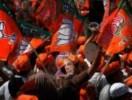 ಬಂಟ್ವಾಳದಲ್ಲಿ ಆರಂಭವಾಗಿದೆ ಬಿಜೆಪಿ ವಿರುದ್ಧ ಪೋಸ್ಟರ್ ವಾರ್