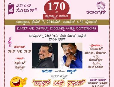 'Has ani Nach Bindas' at the 170th Monthly Theatre, at Kalaangann, Mangalore, on Feb. 7, 2016