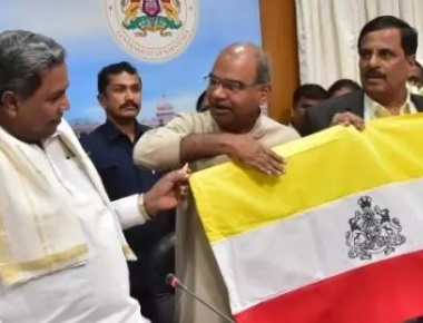 Siddaramaiah bats for regional pride, seeks Centre's okay for state flag