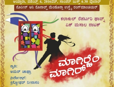 Kalakul to present 'Magirchem Magir ' on Dec 4 at Kalaangann