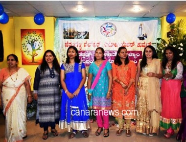 Kuwait: Perampally Welfare Assoc holds Monti Fest