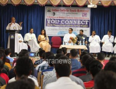 "Indian Catholic Youth Movement Mangalore Diocese in collaboration with Federation of Konkani Catholic Association host "" You Connect "" in Bangalore"