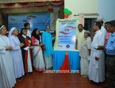 Project Vision three collection centres in the Wayanad district of Kerala
