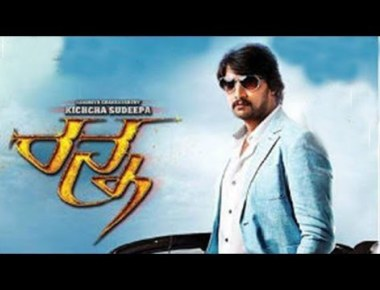 'Ranna' to release on May 7