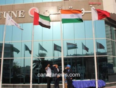 Independence Day Celebration at Fortune Group of Hotels