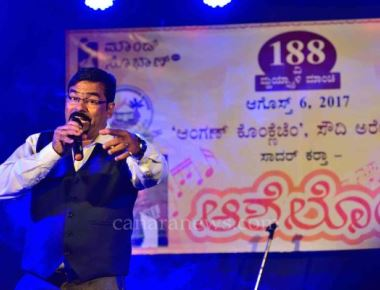 Roshan Rodrigues, Saudi Arabia presents his first musical show at the 188th Monthly Theatre
