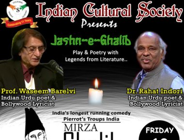 "Kuwait : ICS presents ""Jashn e Ghalib""- A tribute to Tom Alter …."