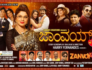 Sangati Creation's  super hit Konkani Movie 'Zanvoy No. 1' releasing in Dubai during Sept 2018
