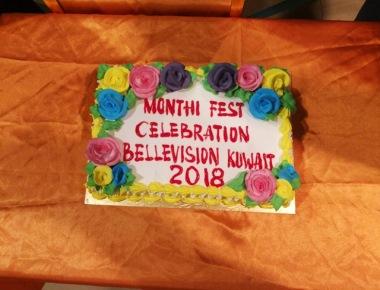 Bellevision Kuwait celebrates Monti Fest