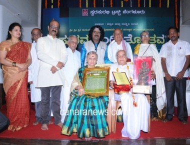 Udupi Vasudeva Bhat Conferred With Swara Surabhi Award
