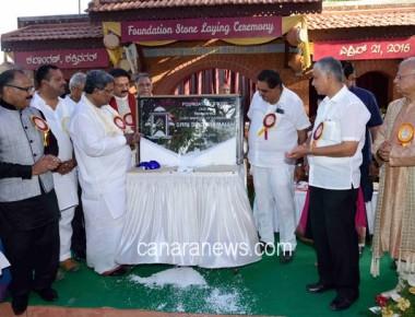 Foundation Stone to the Konkani Museum laid