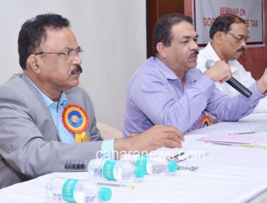 GST seminar organized by Model co-op bank Ltd