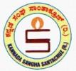 ಆ.20: ಕನ್ನಡ ಸಂಘ ಸಾಂತಾಕ್ರೂಜ್ 58ನೇ ವಾರ್ಷಿಕ ಮಹಾಸಭೆ