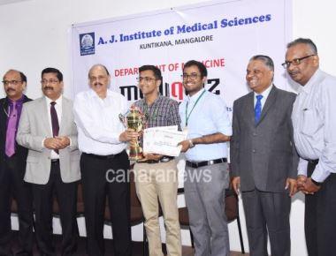 """Inter Medical Collegiate """"Quiz"""" Contest"""