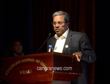 'Karnataka NRI Forum – UAE' officially inaugurated by CM Siddaramaiah on Dubai on 28th April