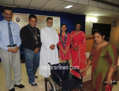 World Physiotherapy Day observed at Fr. Muller's Medical College, Mangalore