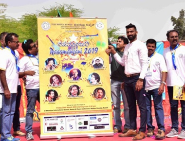 Tulu Koota Kuwait holds family get-together and sports event