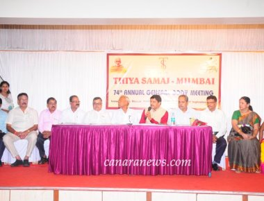 74th Annual General Meeting of Thiya Samaja Mumbai