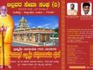 ಅ.06: ಉಡುಪಿ-ಸಂತೆಕಟ್ಟೆ ಬ್ರಹ್ಮಶ್ರೀ ನಾರಾಯಣ ಗುರು ಮಂದಿರಕ್ಕೆ ಭೂಮಿಪೂಜೆ