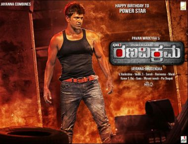 Puneeth Rajkumar's Ranavikrama is a hit in US