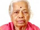 ರತಿ ಎಸ್.ಪೂಜಾರಿ  ನಿಧನ