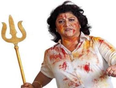 'Mahakali' opens to poor response