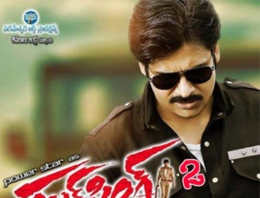 'Gabbar Singh 2' delayed again