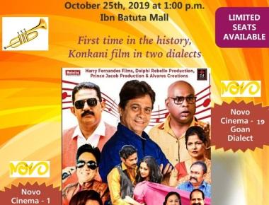 Bollywood Actress Varsha Usgaonkar & Goa's Prince Jacob to grace 'BENDDKAR' Konkani Movie's Grand Premier Release in Dubai on October 25th