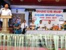 ಮೂಲ್ಕಿ ವಿಜಯ ಕಾಲೇಜು ತುಳುವ ಐಸ್ರ-2017