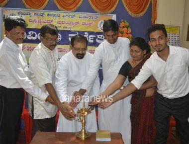 ICYM Madanthyar Unit organizes Voviyo - 2018