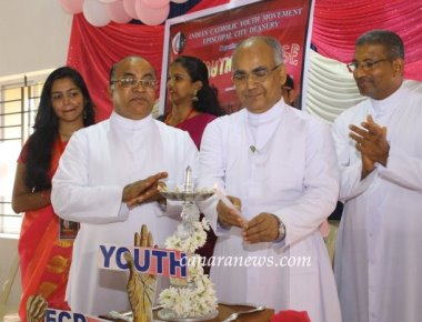 "ICYM - Episcopal City Deanery organizes "" ECD YOUTH MELANGE """