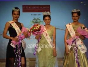 Sakal Beauty of  Maharashtra Title winner Samadhanya Davalekar