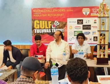 UNVEILING OF 'GULF TULUVAS TROPHY 2021' PREMIERE LEAGUE CRICKET HELD IN DUBAI