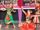ಜ.07: ಕನ್ನಡಿಗ ಕಲಾವಿದರ ಪರಿಷತ್ತು ಮಹಾರಾಷ್ಟ್ರ ವಿಶೇಷ ಸಭೆ