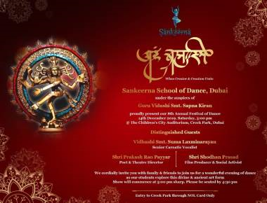 Sankeerna School of Dance's 8th anniversary celebration in Dubai on 14th December