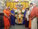 ಖಾರ್ ಪೂರ್ವ ಶ್ರೀ ಶನಿಮಹಾತ್ಮ ಸೇವಾ ಸಮಿತಿ ಸಂಭ್ರಮಿಸಿದ