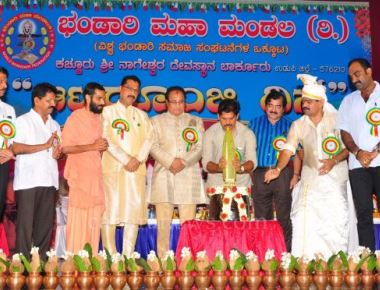 Celebration of 'Aatidonji Dina and Bhandary Kutumbhothsava' by Bhandary Mahamandala