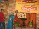 ಮಂಗಳೂರು : ಕಲಾಂಗಣದಲ್ಲಿ ಕುಲ್ಕುಲೊ ಸಂಗೀತ ರಸಮಂಜರಿ
