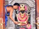 ಘಾಟ್ಕೋಪರ್ ಅಸಲ್ಪದಲ್ಲಿನ ಶ್ರೀ ಗೀತಾಂಬಿಕಾ ಮಂದಿರದಲ್ಲಿ ಸಂಭ್ರಮಿಸಲ್ಪಟ್ಟ ಶ್ರೀ ಗೀತಾಂಬಿಕಾದೇವಿ-ಪರಿವಾರದ ದೇವತೆಗಳ ದ್ವಿದಶಕ ಪ್ರತಿಷ್ಠಾ ವರ್ಧಂತೋತ್ಸವ